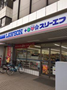 ローソンスリーエフ 鎌ヶ谷大仏駅前店