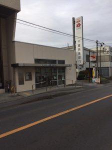 千葉興業銀行 鎌ヶ谷支店